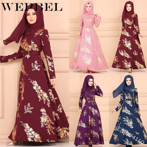 WEPBEL Muslim Evening Maxi Dress Casual Loose Tunic Dress Long Sleeve Women Islamic Muslim Dress Dubai Abaya Kaftans Robes - thegsnd
