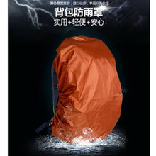 Load image into Gallery viewer, by dhl or ems 100pcs Backpack Rain Cover Shoulder Bag Waterproof Cover Outdoor Climbing Hiking Travel Tools Kits Suit - thegsnd