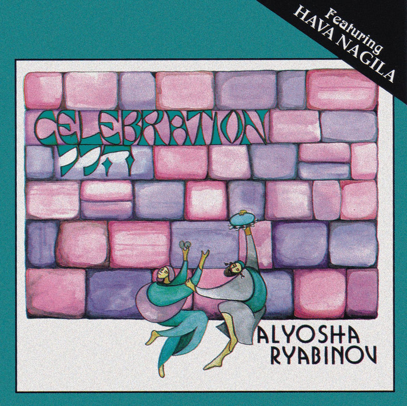 Celebration - Alyosha Ryabinov (CD Album)
