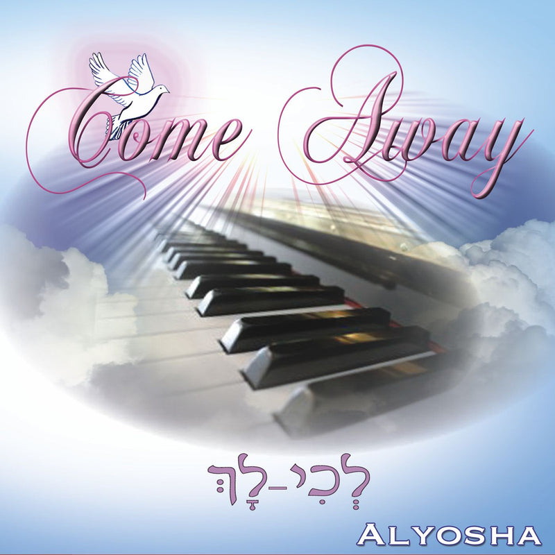 Come Away - Alyosha Ryabinov (CD Album)