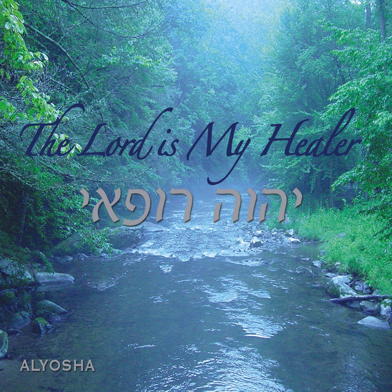 The Lord Is My Healer - Alyosha Ryabinov (CD Album)