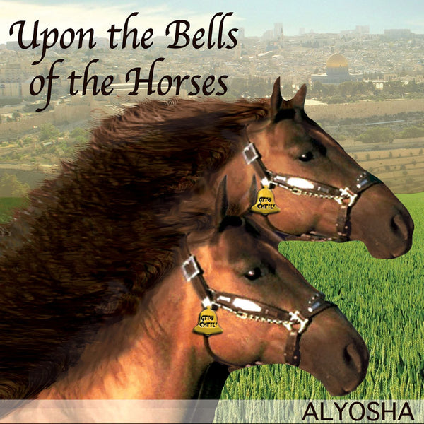 Upon The Bells Of The Horses - Alyosha Ryabinov (CD Album)