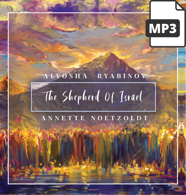 The Shepherd of Israel - Alyosha Ryabinov and Annette Notzoldt (MP3 Album)