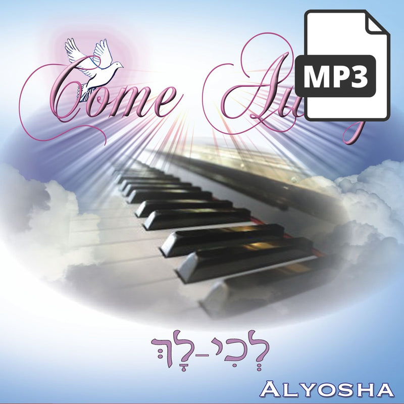 Come Away - Alyosha Ryabinov (MP3 Album)