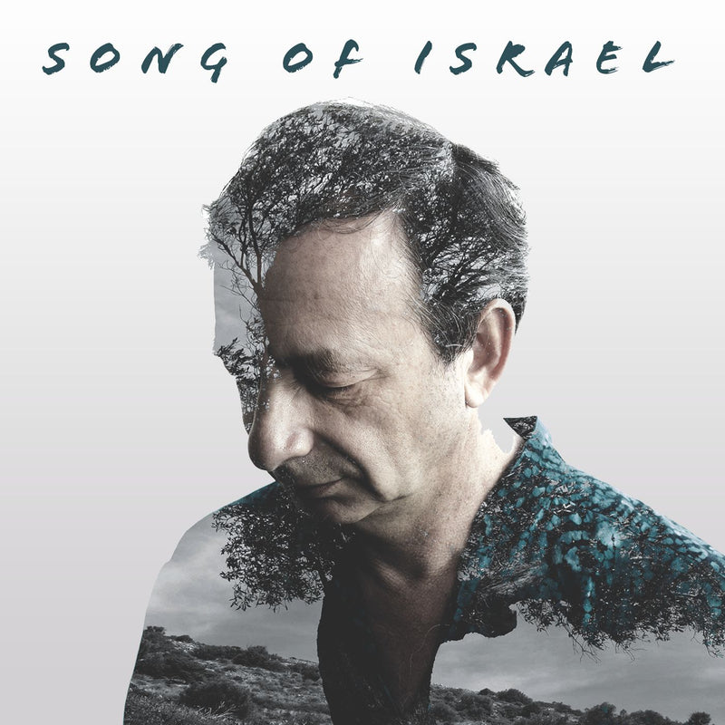 Song Of Israel - Alyosha Ryabinov (CD Album)