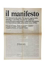 Manifesto newspaper first number