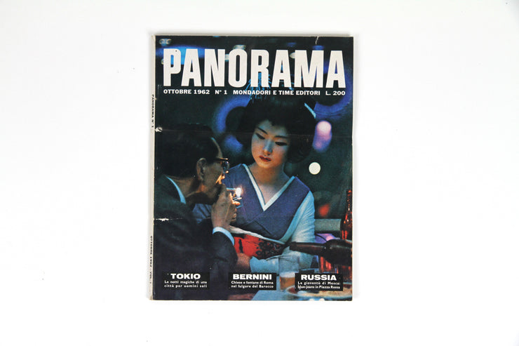 'Panorama' magazine, first year of the collection