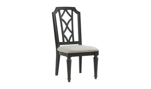 HILLSIDE WOOD BACK SIDE CHAIR