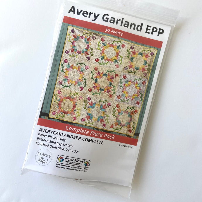 Avery Garland Papers