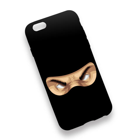 Stealth Phone Case