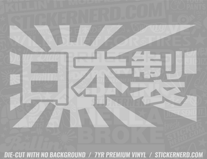 Japan Made Sticker - Window Decal - STICKERNERD.COM
