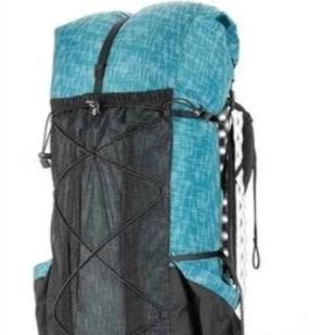 50L Water Resistant Ultralight Pack