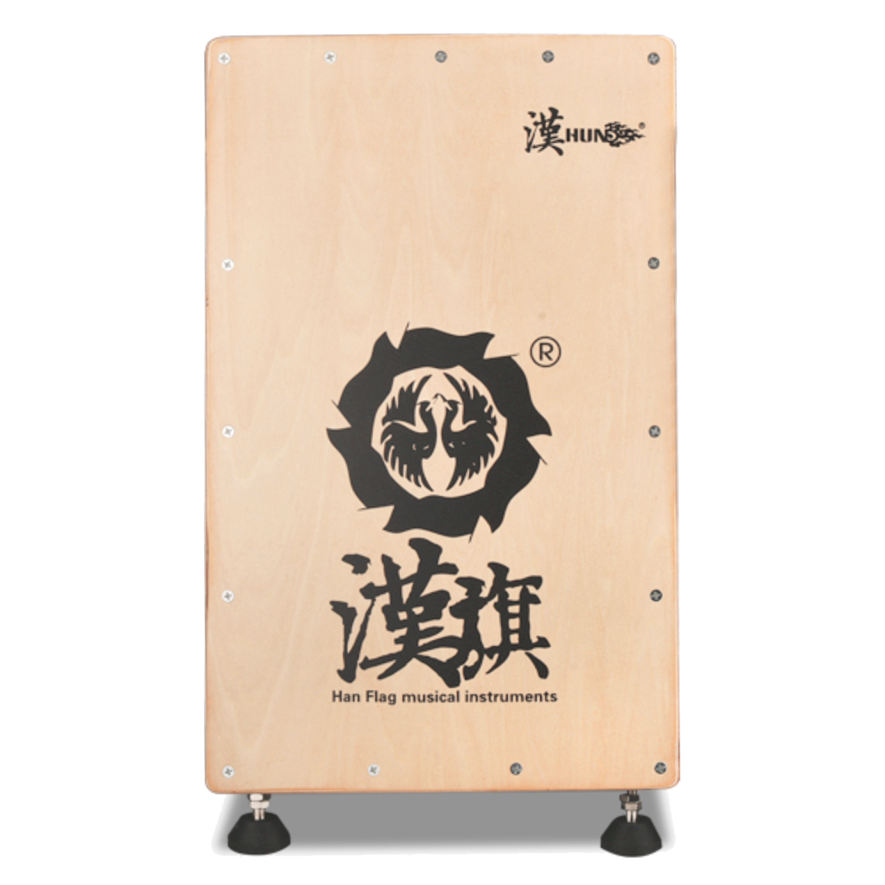 Han Flag - Traditional Cajon-Percussion-Han Flag-Music Elements