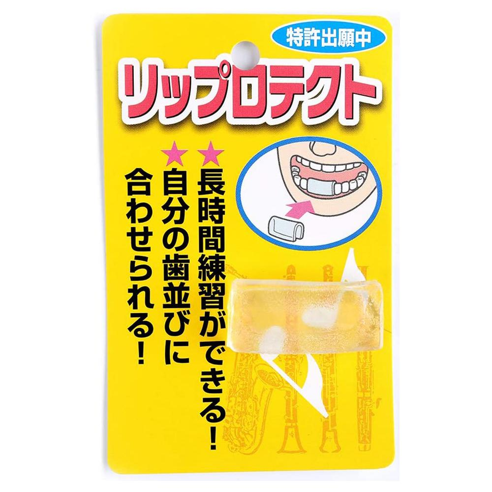 Nonaka - Lip Protector-Accessories-Nonaka-Music Elements