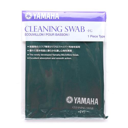 Yamaha - Bassoon Cleaning Swab-Woodwind Accessories-Yamaha-Music Elements