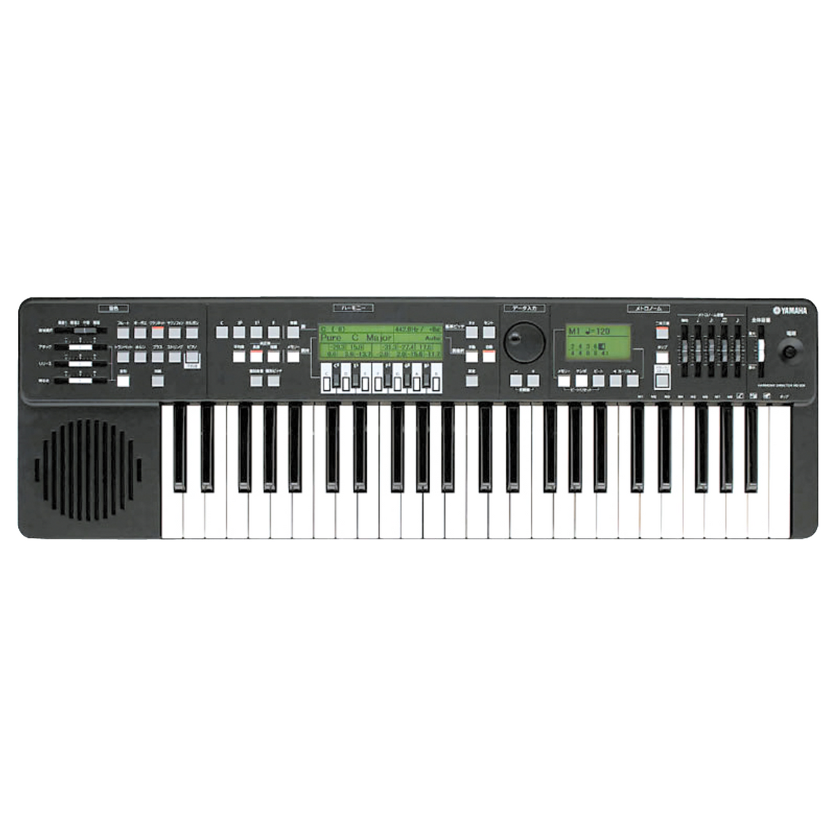 Yamaha - Harmony Director Keyboard-Keyboard-Yamaha-Music Elements