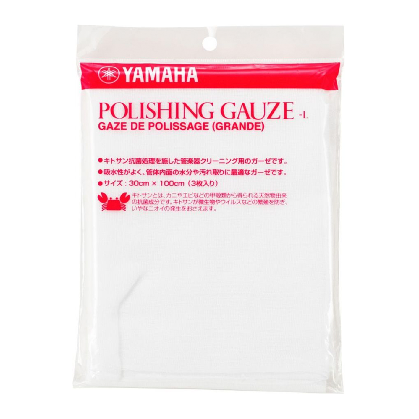 Yamaha - Large Polishing Gauze-Yamaha-Music Elements