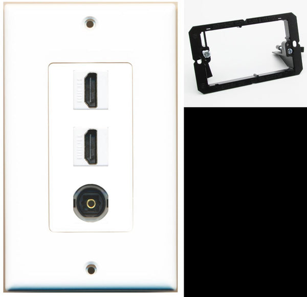 2 Port HDMI 1 Port Toslink Wall Plate DecorZ White w/Mounting Bracket