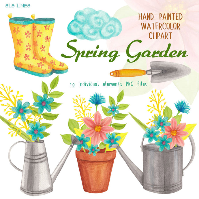 Spring Garden & Boots Watercolor Set - slslines