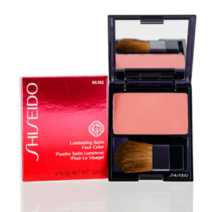 Shiseido Luminizing Tea Rose Compact Powder 0.22 oz (6.5 ml)