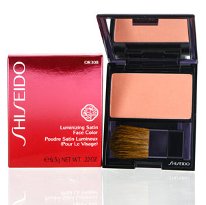 Shiseido Luminizing Satin Starfish Blush 0.22 oz (6.5  ml)