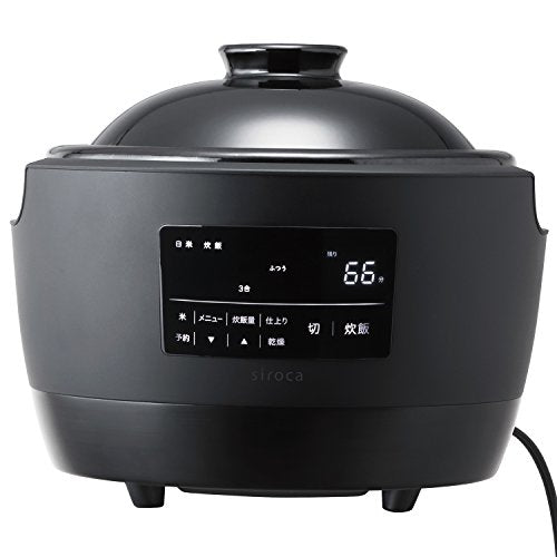 "siroca Rice Cooker""かまどさん電気 (KAMADOSAN DENKI) I"" SR-E111【Japan Domestic genuine products】 【Ships from JAPAN】"