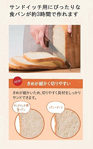 Panasonic Home Bakery Loaf Type Green Sd-bm1001-g(Japan Import-No Warranty) AC100