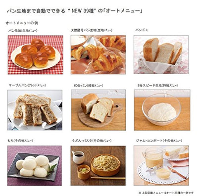 Panasonic Home Bakery (1 loaf type) SD-MT1-T (Brown)【Japan Domestic genuine products】
