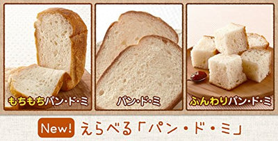 Panasonic home bakery 2 loaf type white SD-BMT2000-W(Japan Import-No Warranty)
