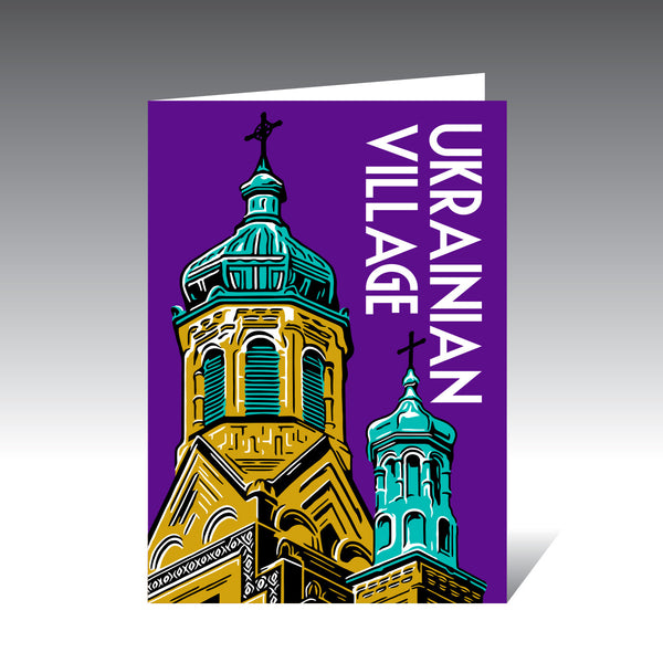 Ukrainian Village Greeting Cards