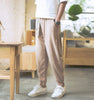 Men's Drawstring Pants Casual Elastic Fitness