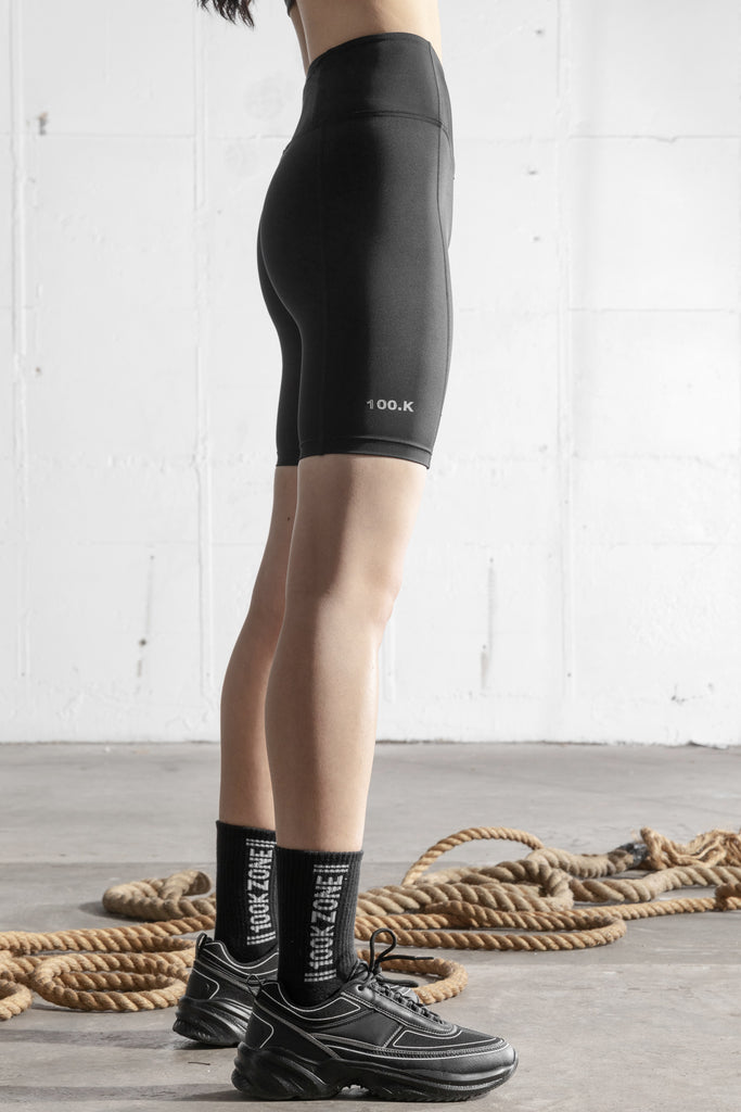 Compression Short - AVAILABLE NOW!