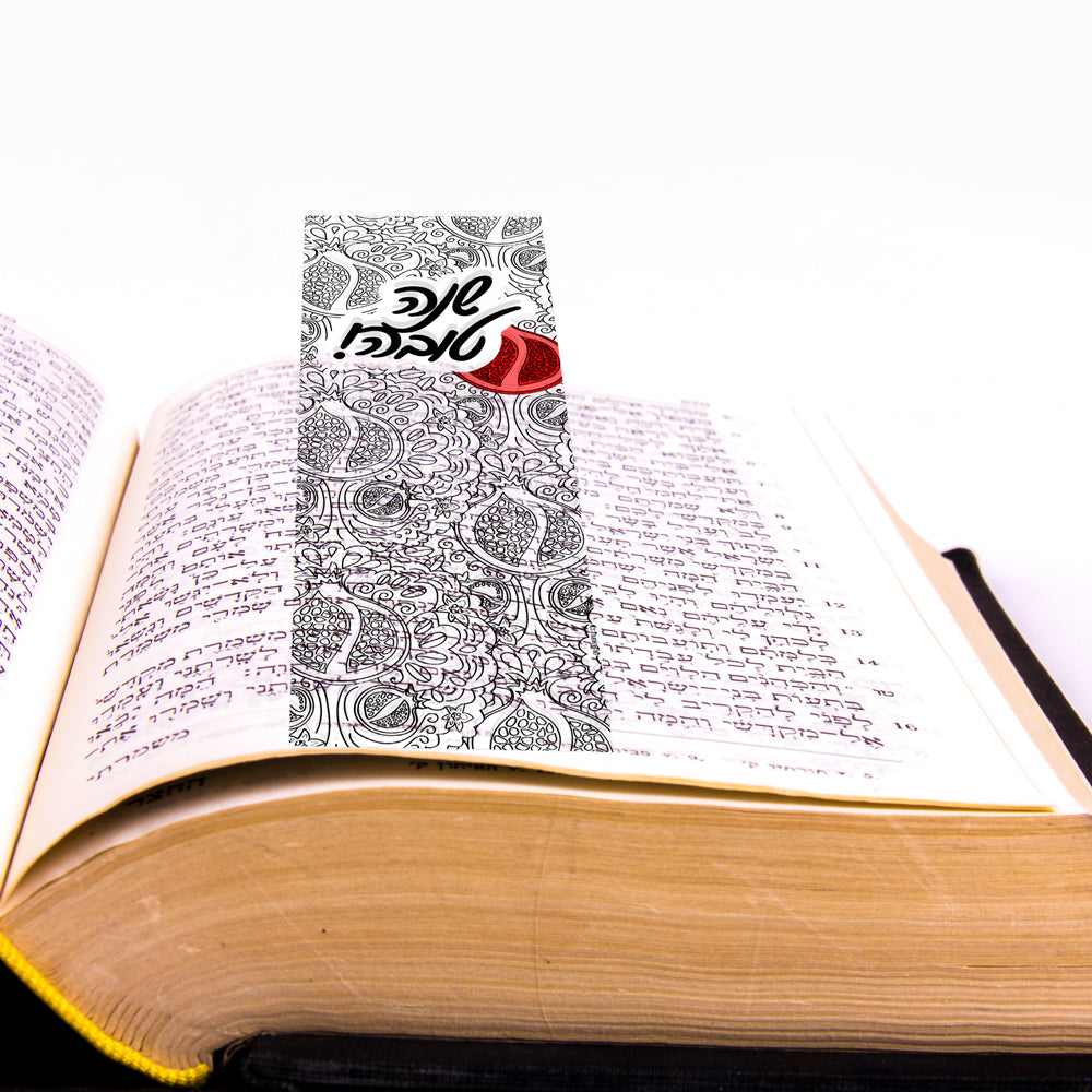 Shana Tova Bookmark