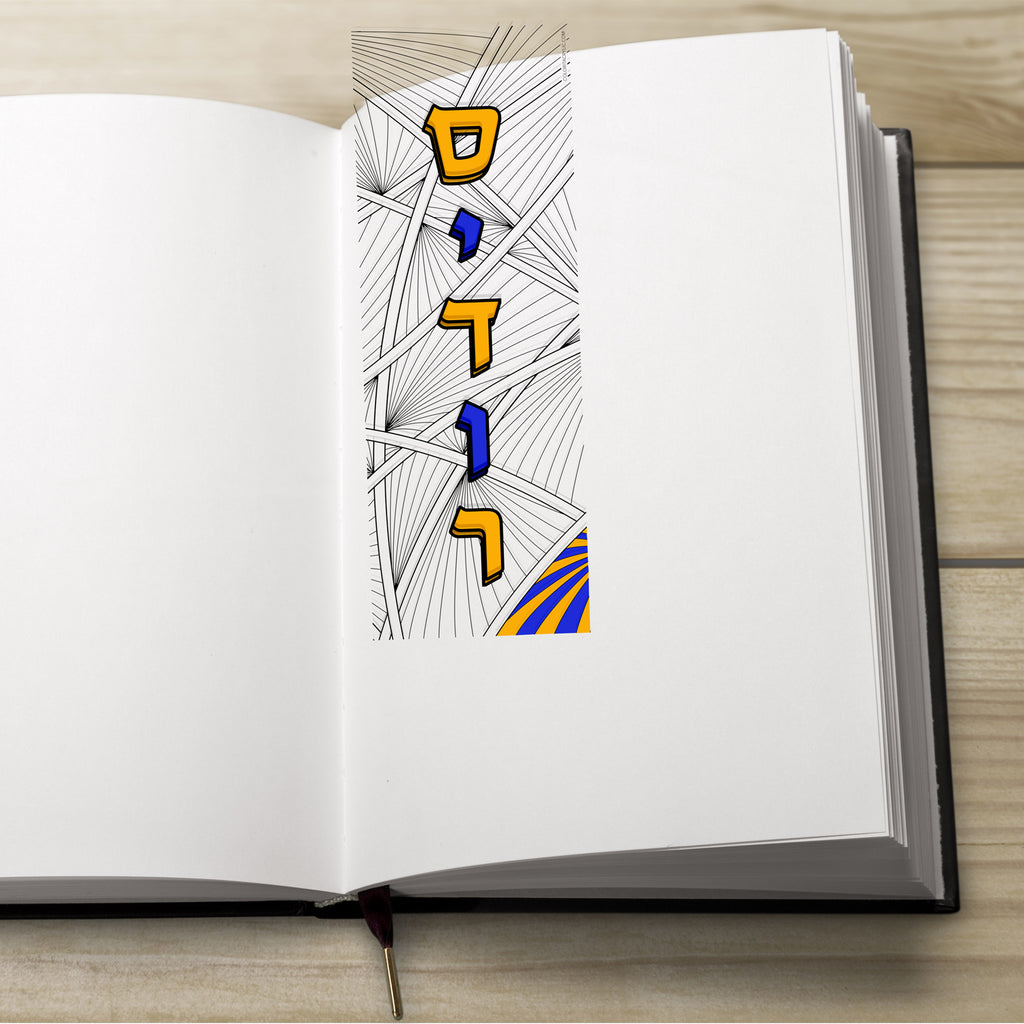 Siddur Bookmark