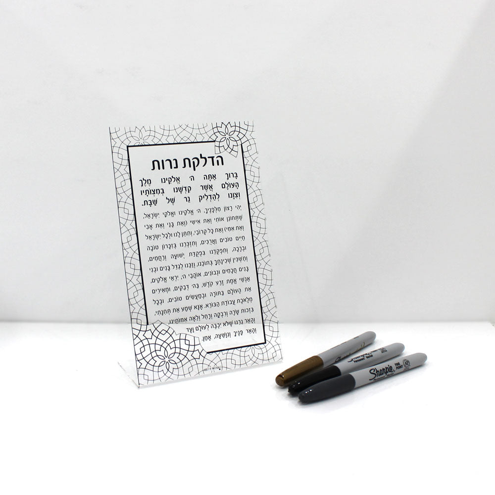 Shabbat Candle Lighting Card