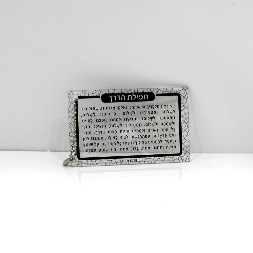 Traveling Blessing Key Chain (6)