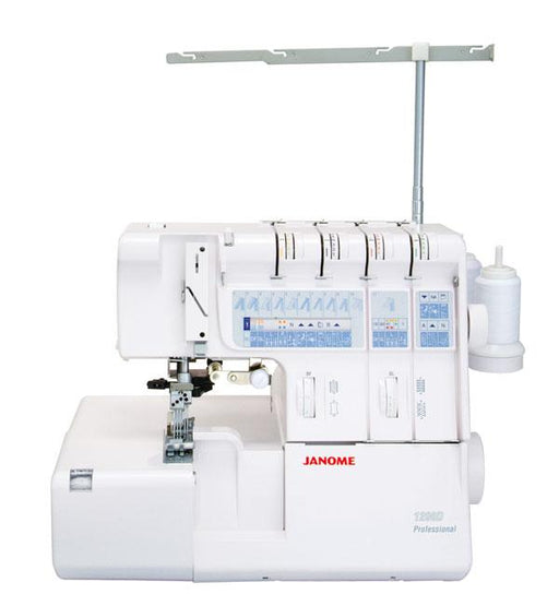 Janome CoverPro 2000CPX - The Village Haberdashery