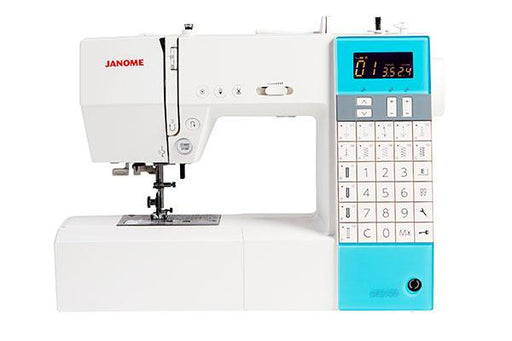 Janome DKS100 Sewing Machine - The Village Haberdashery