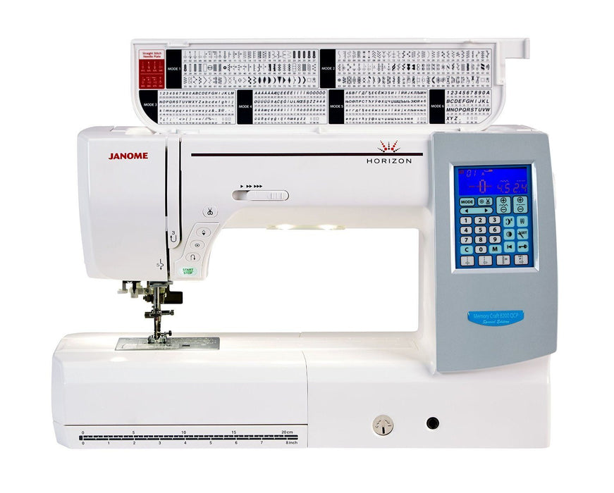 Janome Horizon 8200QCP Special Edition Sewing Machine - JUNE/JULY PREORDER - The Village Haberdashery