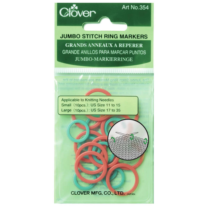Clover Jumbo Stitch Ring Markers - The Village Haberdashery