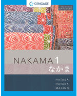 Nakama 1 Enhanced, Student text
