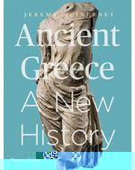 Ancient Greece: A New History