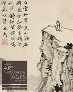 Gardner's Art through the Ages: Backpack Edition, Book F: Non-Western Art Since 1300, 15e