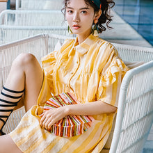 Load image into Gallery viewer, Yellow striped ruffled blouse