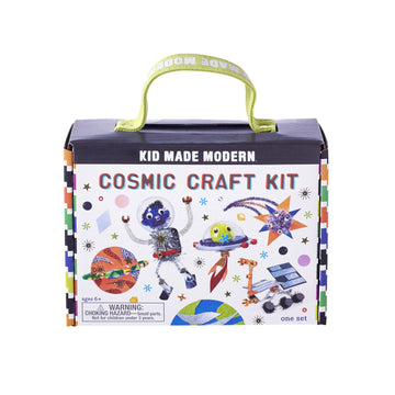 Cosmic Craft Kit