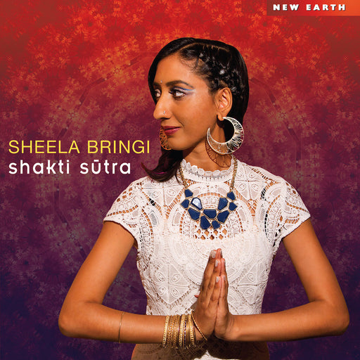 CD - Shakti Sutra Sheela Bringi