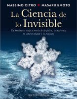 La Ciencia de lo Invisible (Cartoné)