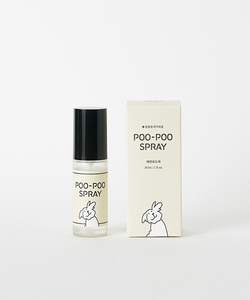 arrr Poo Poo Spray