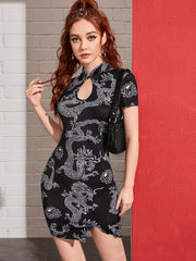 Mandarin Collar Split Hem Dragon Print Bodycon Dress