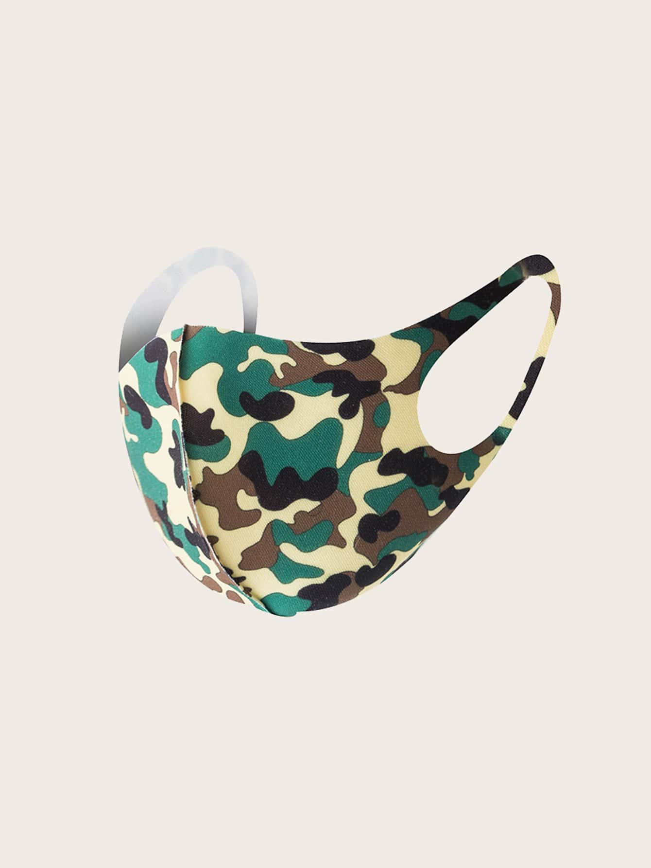 2pcs Camo Print Face Mask
